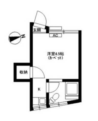 大山グリーンハイツ / 1階 部屋画像1