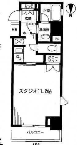 レジディア九段下 / 4階 部屋画像1
