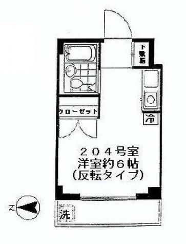 コーポエーデルワイス / 2階 部屋画像1