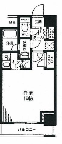 レジディア九段下 / 7階 部屋画像1