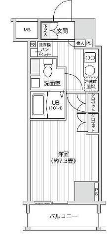 レジディア笹塚Ⅱ / 6階 部屋画像1