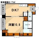 鶴見 6分マンション / 602 部屋画像1