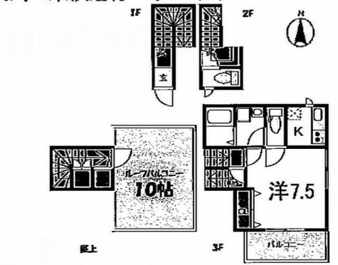 Hill top本郷【ヒルトップ本郷】 / 3階 部屋画像1