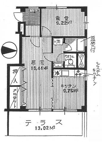 鳳明マンション / 8階 部屋画像1