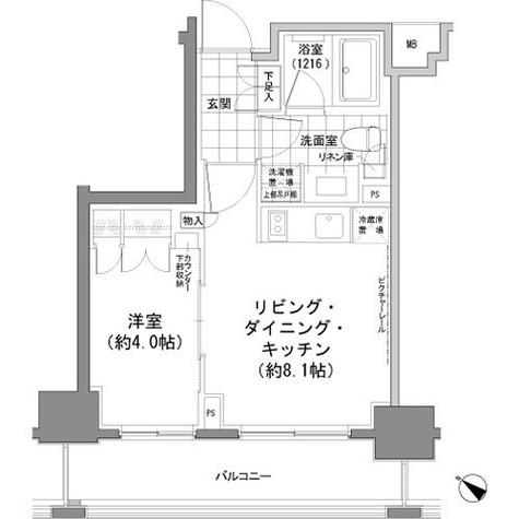 パークハビオ人形町 / 12階 部屋画像1