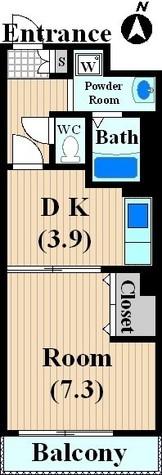菊名 1分マンション / 405 部屋画像1