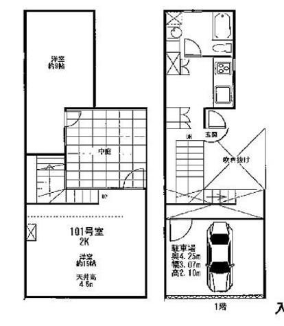 アスコット幡ヶ谷 / -1階 部屋画像1