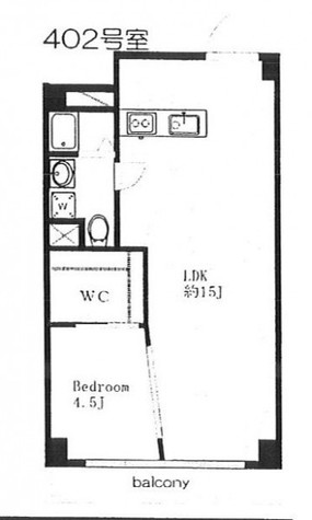 目黒ロイヤルプラザ / 4階 部屋画像1