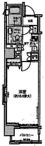 アーバネックス神保町(旧アクロス神保町) / 12階 部屋画像1