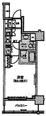 アーバネックス神保町(旧アクロス神保町) / 13階 部屋画像1