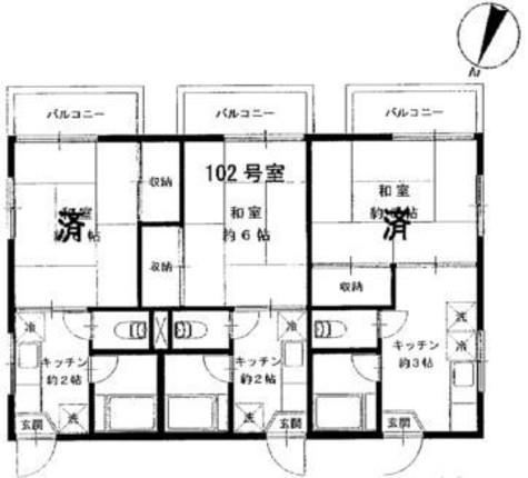 マイネハイム中目黒 / 2階 部屋画像1