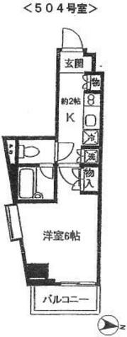 コンフォリア・リヴ小石川 / 5階 部屋画像1