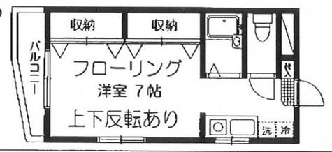 エクセル高輪 / 2階 部屋画像1