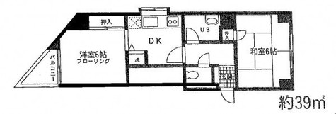 エトワール久が原 / 2階 部屋画像1