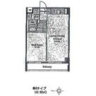 四谷デュープレックスD-R(YOTSUYA DUPLEX D-R) / 310 部屋画像1