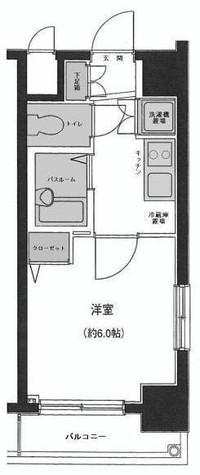 ベルファース渋谷 / 603 部屋画像1
