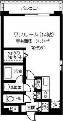 大型1R(角部屋)