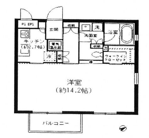 白金台アルビラ / 103 部屋画像1