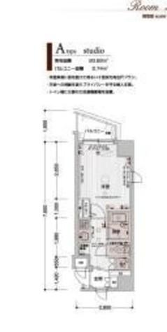 パークウェル曙橋駅前 / 7階 部屋画像1