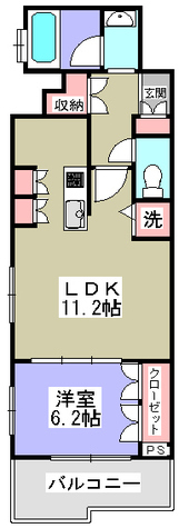 レジディア御茶ノ水 / 9階 部屋画像1