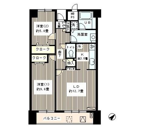 アステリオン松濤 / 8階 部屋画像1