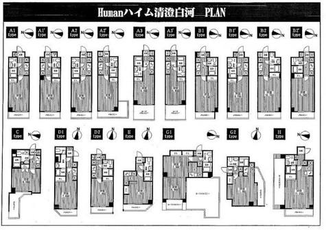 Urbanex清澄白河 / 2階 部屋画像1
