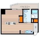 みかん館 / 402 部屋画像1