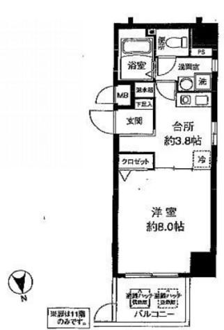 ヴェルデ東日本橋 / 6階 部屋画像1