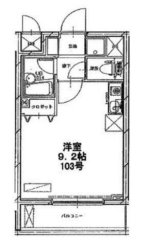 ティーリーフ横浜レジーナ / 303 部屋画像1