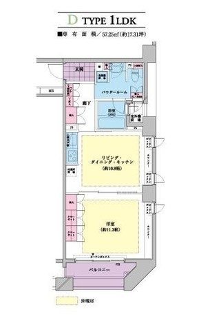 ネクステージレジデンス中央湊 / 3階 部屋画像1