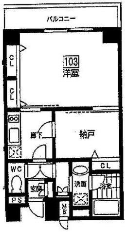 エルスタンザ参宮橋 / 103 部屋画像1