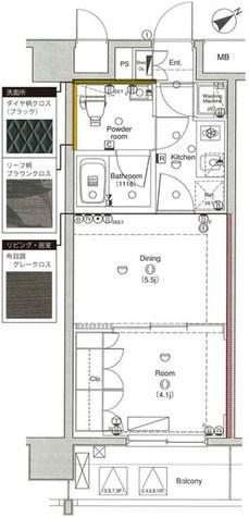 ラグジュアリーアパートメント横浜黄金町 / 7階 部屋画像1