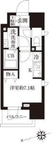 レジディア大森Ⅱ / 11階 部屋画像1