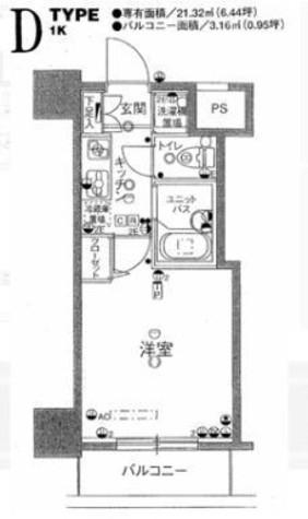 スカイコート芝壱番館 / 4階 部屋画像1
