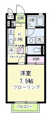 SUNNY COURT(サニーコート) / 1階 部屋画像1