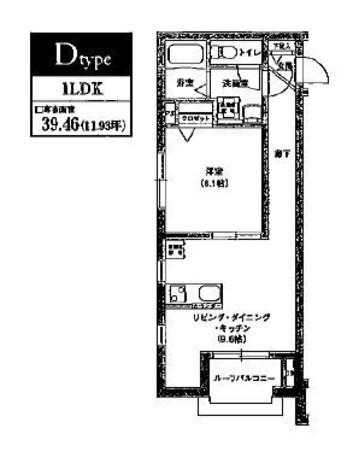 La Voie Lactee(ラ ヴォア ラクテ) / 3階 部屋画像1