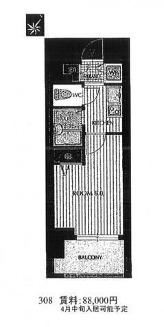 ブルーマーレ / 4階 部屋画像1