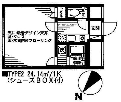 山王ヒルズ / 2階 部屋画像1