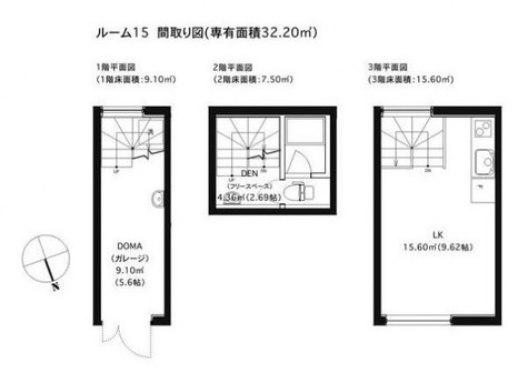 Garage Spec(ガレージスペック)武蔵小山 / 1階 部屋画像1
