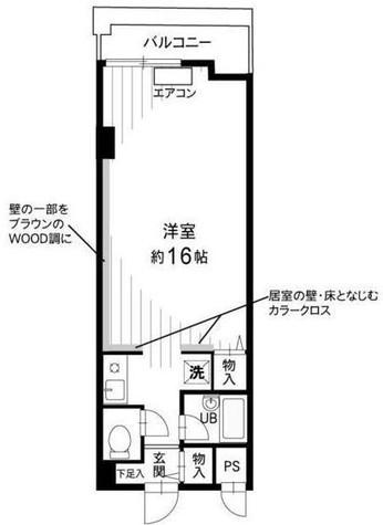 シティコープ平沼 / 4階 部屋画像1