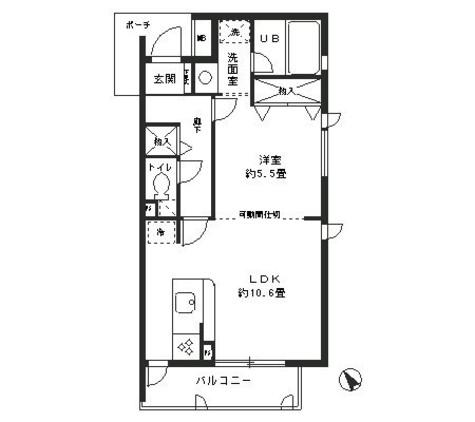 花仙ハイツ / 2階 部屋画像1