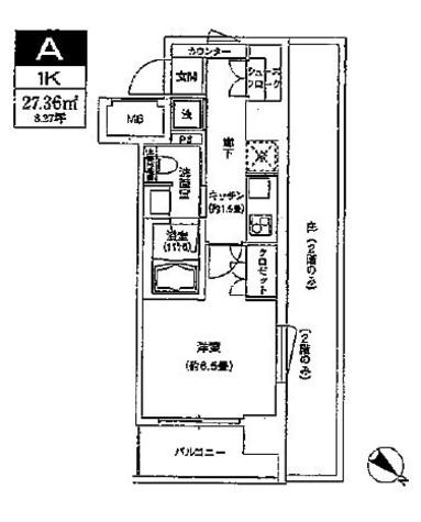 ル メイユ 横浜関内(ルメイユ横浜関内) / 205 部屋画像1