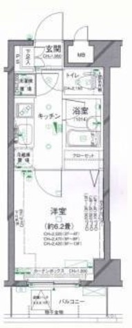 パレステュディオ渋谷WEST / 5階 部屋画像1