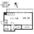 赤坂ミツワビル / 503 部屋画像1