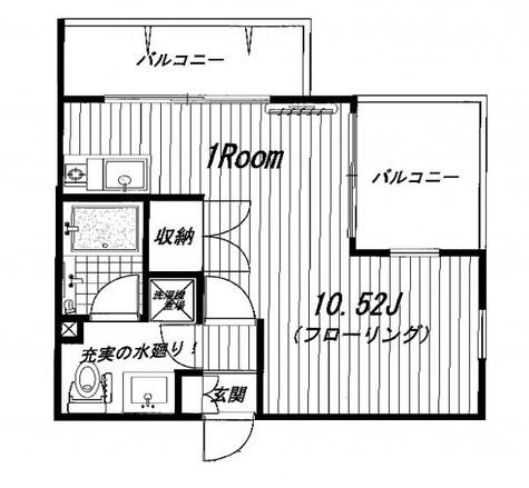 MUSASIKOYAMA POINT(武蔵小山ポイント) / 2階 部屋画像1