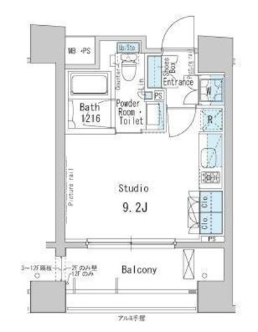 パークアクシス茅場町 / 12階 部屋画像1
