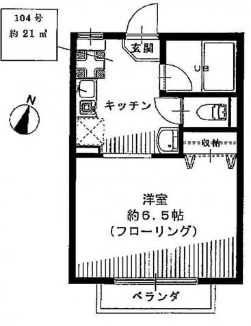 りらハウス / 203 部屋画像1