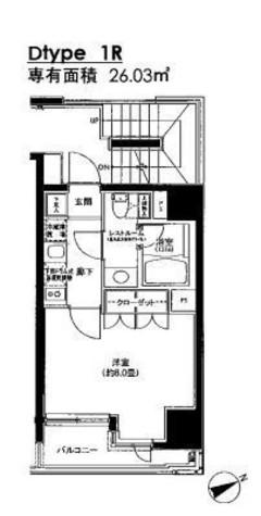 カスタリア日本橋 / 12階 部屋画像1