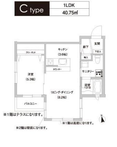 Petit Piscine (プティ・ピスィーヌ) / 2階 部屋画像1