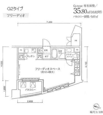 MG目黒駅前(旧:アイオス目黒駅前) / 603 部屋画像1